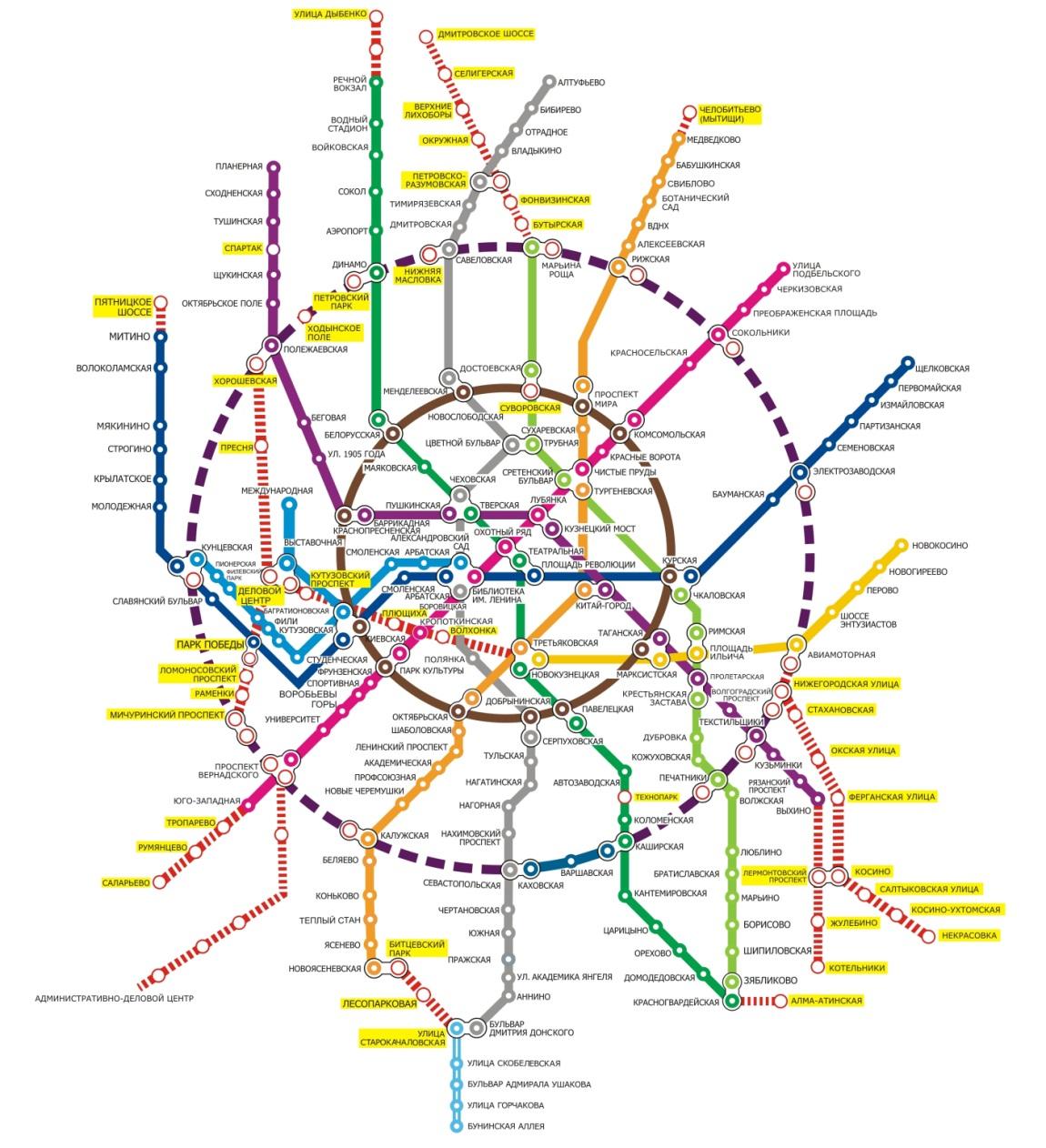 Так будет выглядеть схема Московского метро в 2020 году.
