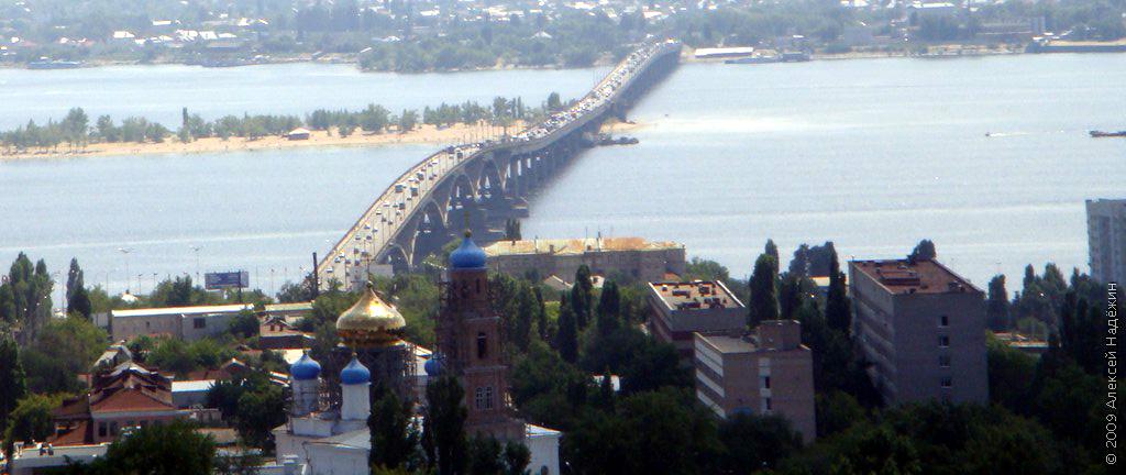 Алексей Надёжин - Поездка в Саратов